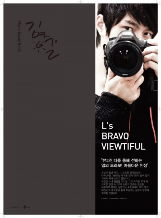 20130424_L_BravoViewtiful-600x813
